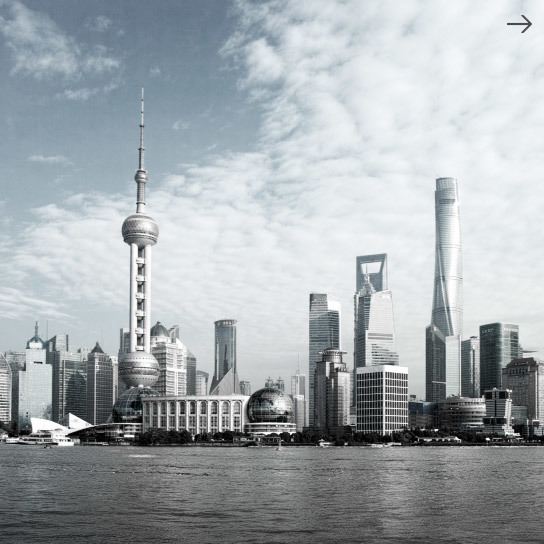 Big_pc_news_2015_11_pearlcreative_shanghai_544x544-01